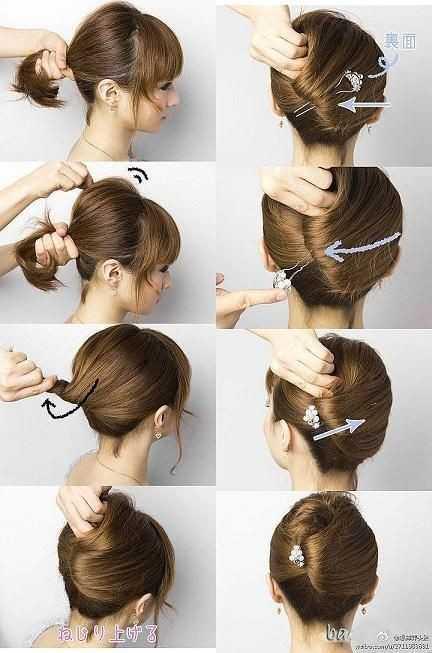 Twisted Updo Peinado para el pelo corto