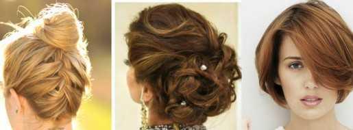 Las últimas tendencias de peinado para las mujeres 2015