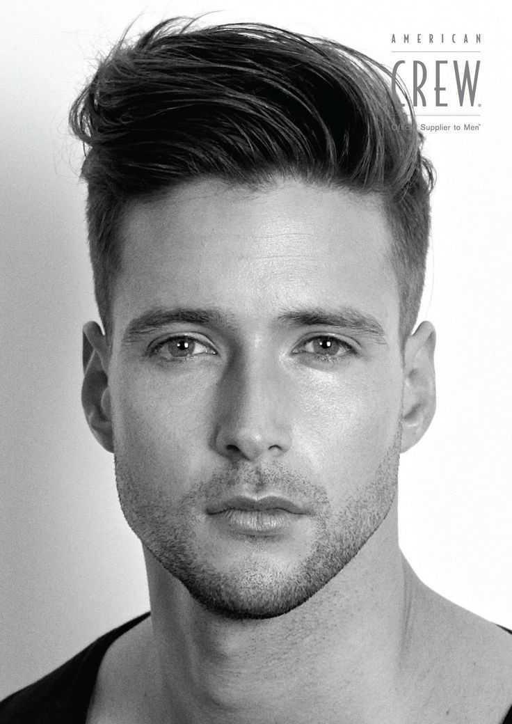Hombres modernos peinados ideas