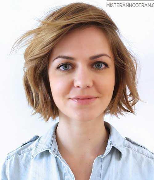 Corte de pelo corto en capas ondulado